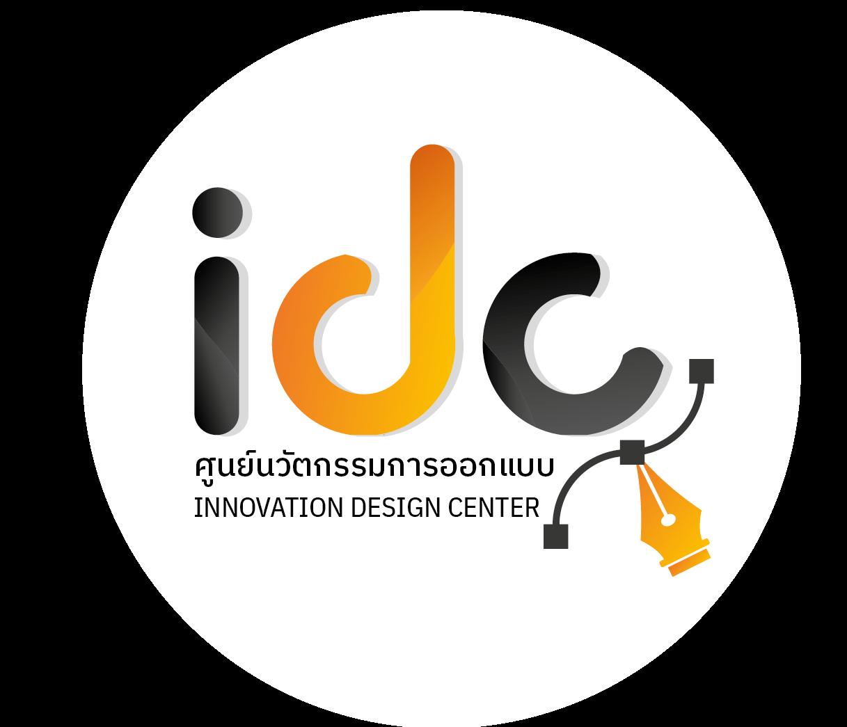 Innovation Design Center, IDC