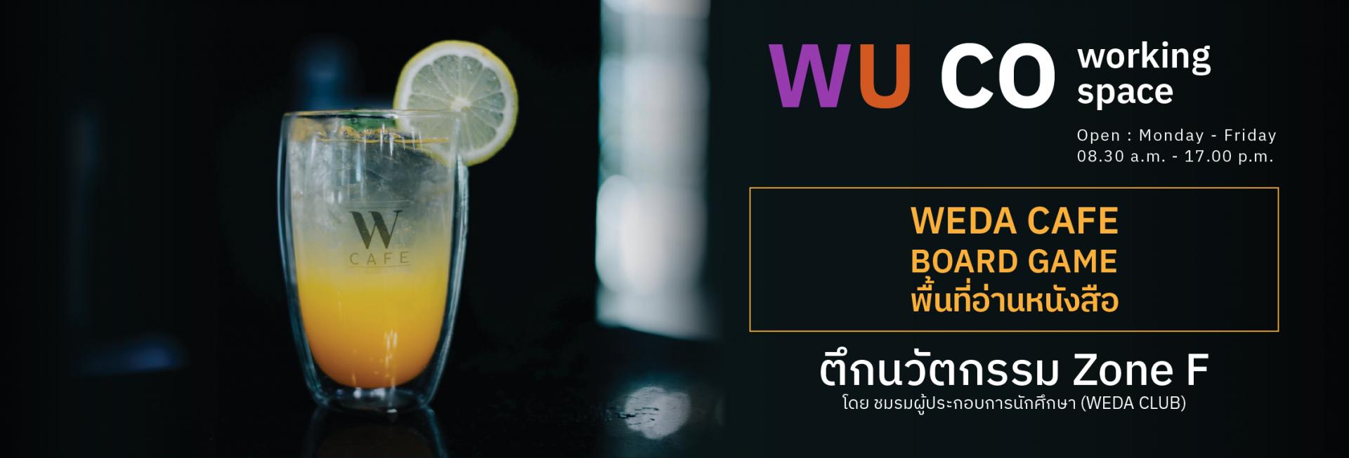 WEDA CAFE Slide-04