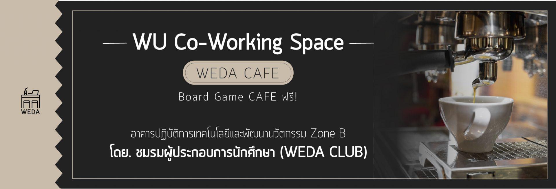 WEDA CAFE Slide2-01